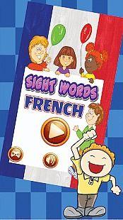 Vue de grade 1er mots Français