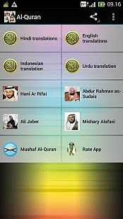 Al-Quran Mp3 Full Translation