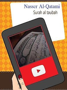 Nasser Al Qatami Quran Video