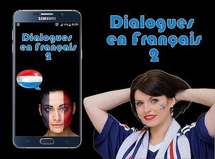 Dialogues Français ????????