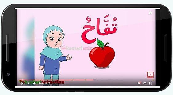 Video Anak Muslim