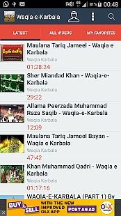 Waqia-e-Karbala Video Bayanaat
