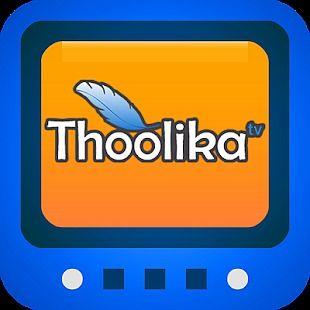 Thoolika TV