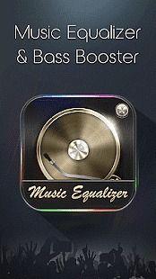 Musique égaliseur