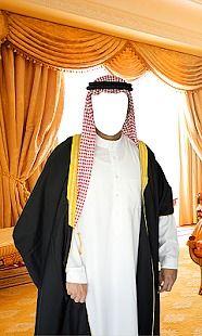 Arab Men HD Photo Suit Maker