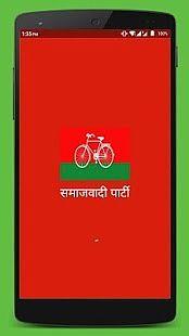 Samajwadi party poster