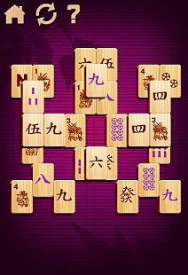 Solitaire Mahjong Free ????