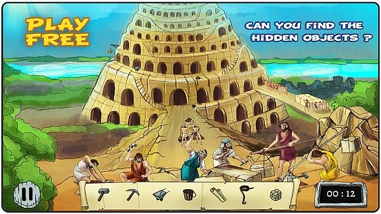 Hidden Objects - Egyptian Age