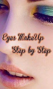 Maquillage des yeux étape par