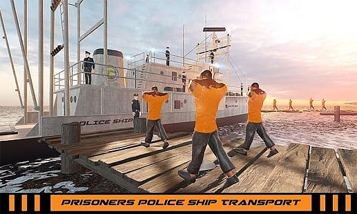 Airport Police Prisoner Transport Ship