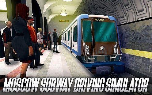 Simulateur de conduite de métro de Moscou