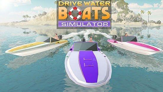 Simulateur de conduite extrême