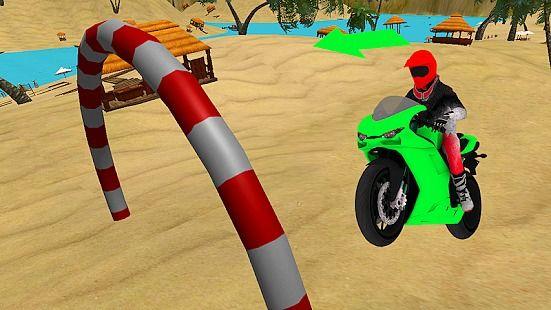 Réal bicyclette coureur vitess