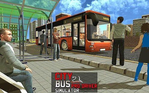 Simulateur de bus de la ville