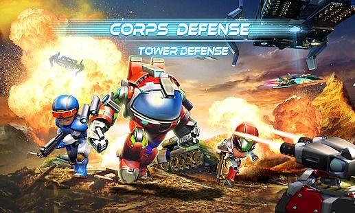 Corps Defense