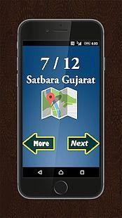 7 / 12 Satbara Utara Gujarat