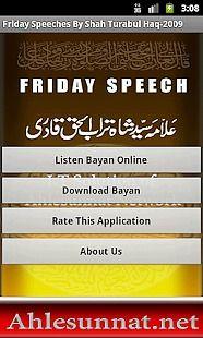 Friday Speech Shah Sahab(2009)