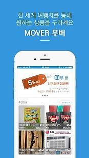 MOVER-Social Shopping service