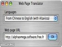 Web Page Translator