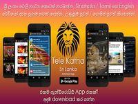 Tele Katha - Sri Lanka