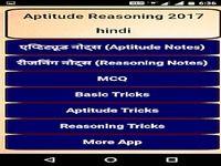 Aptitude & Reasoning 2017