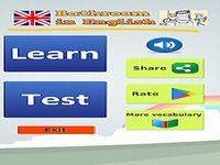 Apprenez salle de mots anglais