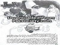 Aab-e-Hayat Part8 march2016