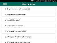 En ligne datant hindi