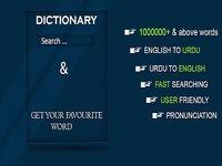 English Ourdou Dictionnaire