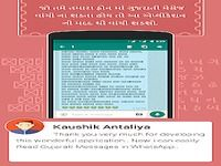 View Text in Gujarati Fonts or Language in Phone