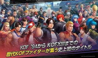 King Of Fighters All Star Android
