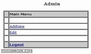 ASP DB Admin Control