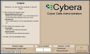 edl cybercafe
