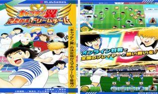 Captain Tsubasa : Tatakae Dream Team Android