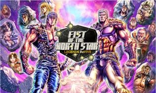 Fist of the North Star : Legend Revive IOS