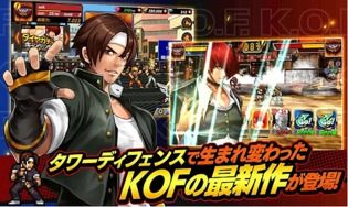 KOF Chronicles Android