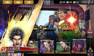 Yakuza Online Android