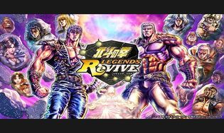 Fist of the North Star : Legend Revive Android