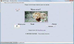 Apprendre le russe gratuitement sur internet