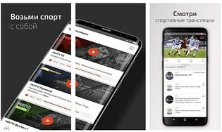 Match TV МАТЧ! КЛУБ Android