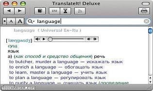 TranslateIt