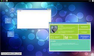 Arriere plan de bureau gratuit - Arriere plan bureau gratuit windows ...