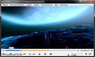 Chercheur Torrent Musique Download