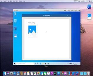 Parallels Desktop 16 Utilitaires