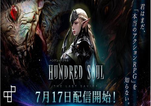 Hundred Soul Android Jeux