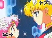 Sailor moon Fonds d'écran