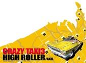 Crazy taxi 3 Fonds d'écran
