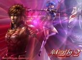Crimson Sea 2 Fonds d'écran