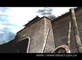 Dragon throne Fonds d'écran