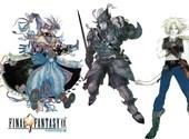 Final Fantasy IX Fonds d'écran